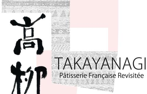 takayanagi-lemans-72-rest-4