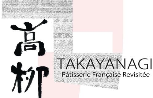 takayanagi-lemans-72-rest